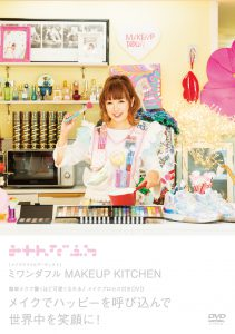 LNBM-1132_ミワンダフル_MAKEUP_KITCHEN