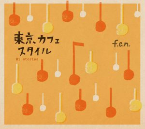 LNCM-1001_東京カフェスタイル1_JK