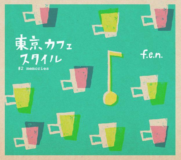 LNCM-1006_東京カフェスタイル2_JK
