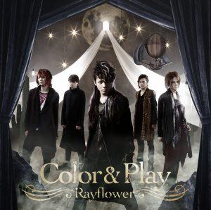 LNZM-1123,LNCM-1125_Rayflower_Color&Play