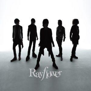 rayflower_tour2016