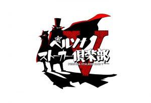 psc-v_logo_m