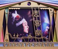 LNCM-1040_charanpo_hikigeki_cd_m