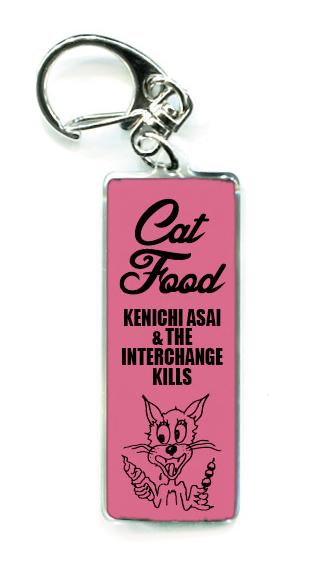 catfood_keyholder