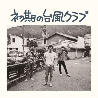 ジャケ写 _small